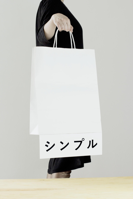 SIMPLE_bag_03