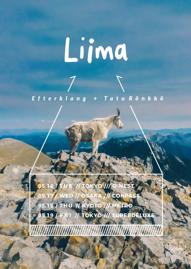 A5_Liima_front170316